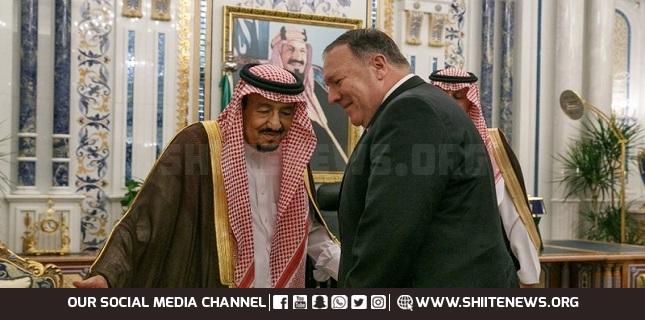 Pompeo visited Saudi Arabia