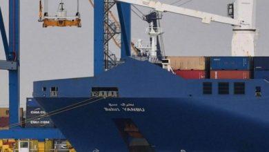 Saudi Arabian Cargo Ship