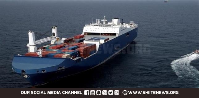 Saudi ship