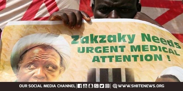 Sheikh Zakzaky