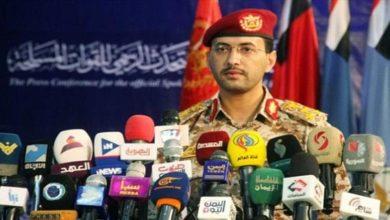 Yemeni air defense