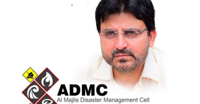 ADMC head Nasir Shirazi