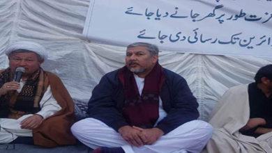 MWM Quetta leaders begin