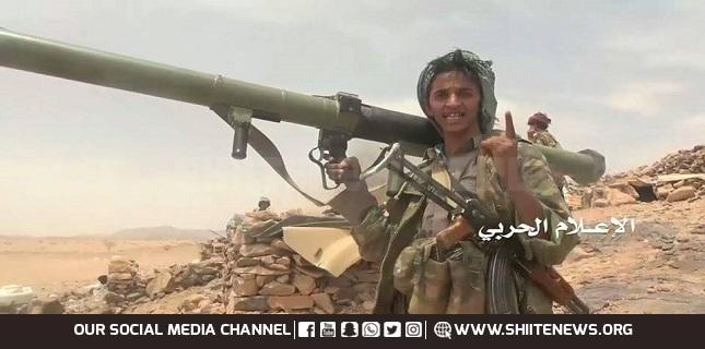Ansarallah forces