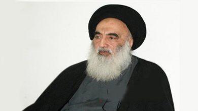 Ayatollah Sistani's important Fatwa