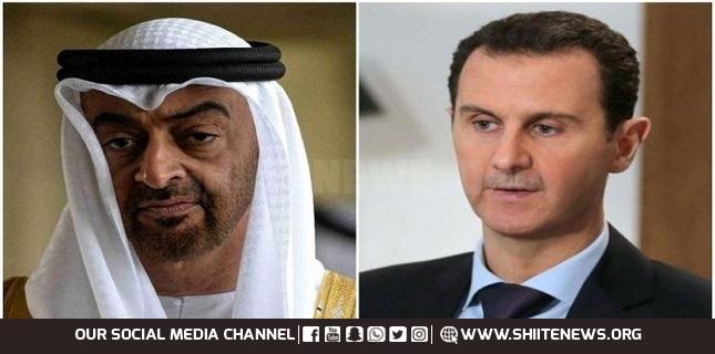Dhabi's Crown Prince