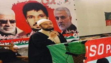 Parachinar remembers Dr Mohammad Ali Naqvi
