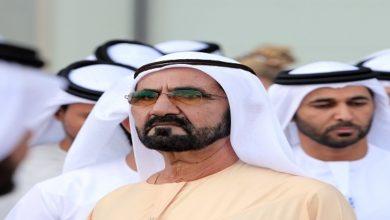 Dubai's ruler