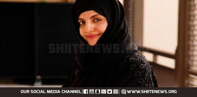 Female Emirati activist