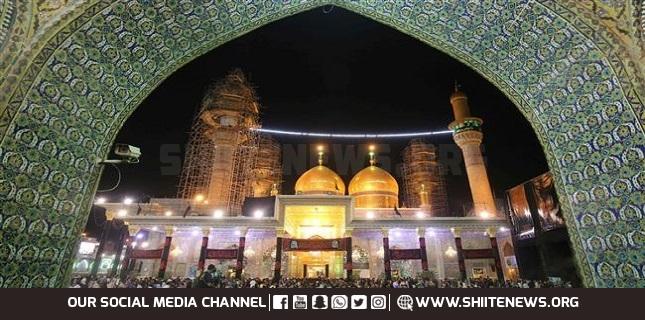 Imam Musa ibn Jafar Al-Kadhim
