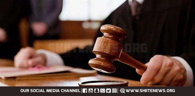 Judge of Urgent Matters