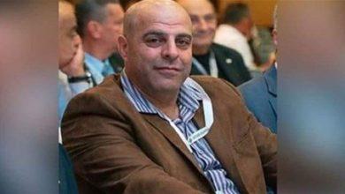 Lebanese Collaborator