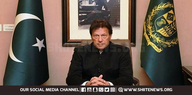 Prime Minister calls for