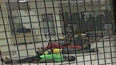 Prisoners in Bahrain