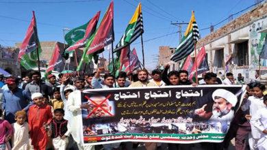 MWM rallies in Sindh