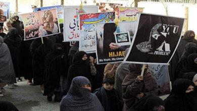 Hazara Shia women rally