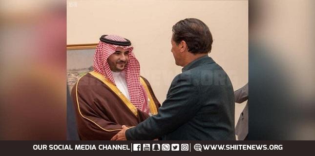 Saudi Deputy Defense