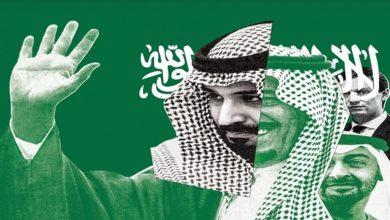 Saudi detained 4th prince