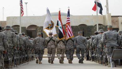 U.S. Invasion of Iraq