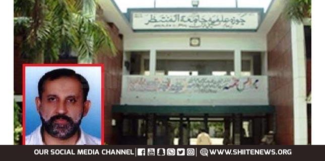 All Shia Islamic seminaries closed