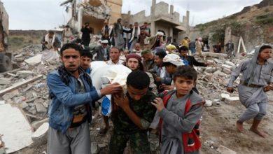 Yemeni civilians killed