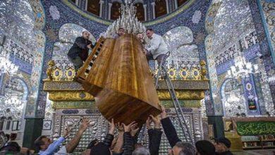 Lady Zainab (S.A) Holy Shrine