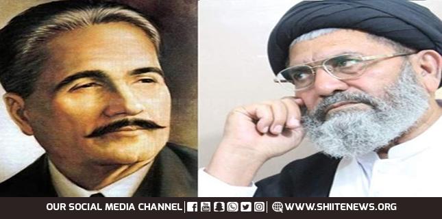 Allama Sajid Navi asks people