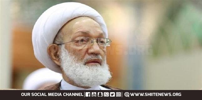 Ayatollah Qassim