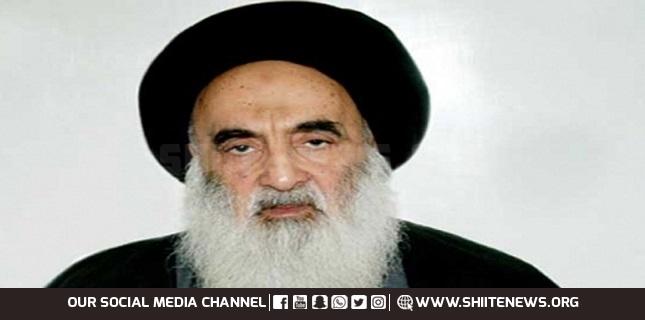 Ayatollah Sistani