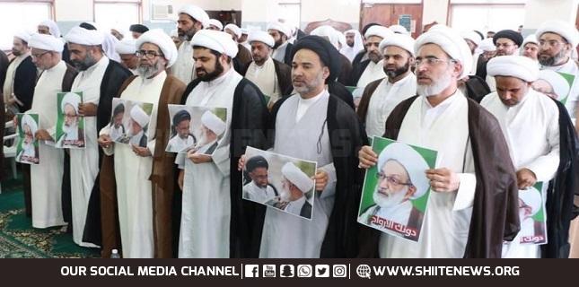 Bahrain Clerics