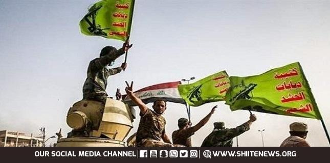 Iraq's Popular Mobilization Units