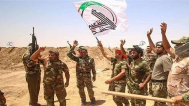 Iraqi Popular Mobilization Forces