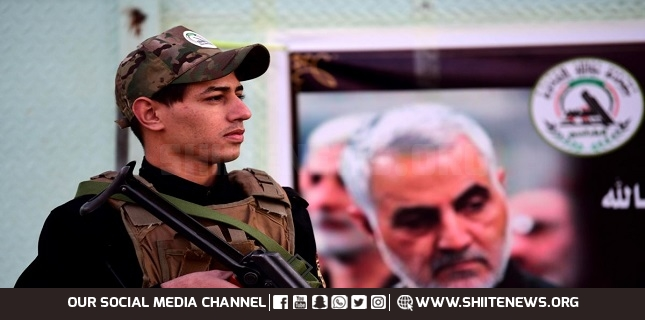 Iraqi resistance groups