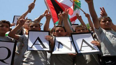 Israeli massacre in Qana