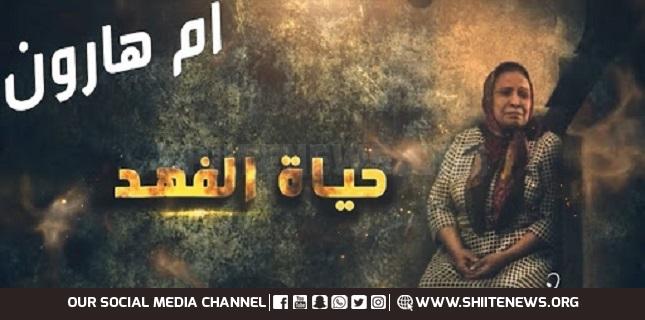 MBC's Ramadan Drama; Saudi Effort To Eliminate Arab World's Historical Memory