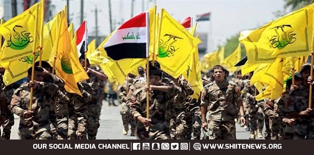 Iraq's al-Nujaba