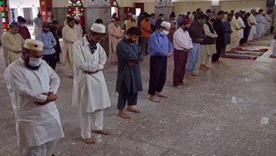 Why ban on Shia Islamic rituals