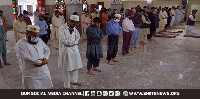 Why ban on Shia Islamic rituals