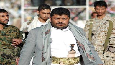 Yemen's mediation proposal