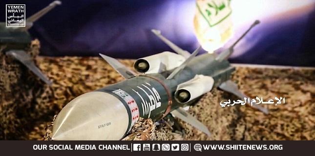 Yemeni Air Defenses