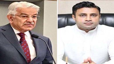 Zulfi Bukhari vows to hold