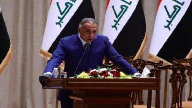 Iraqi territory