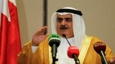 Bahraini authorities