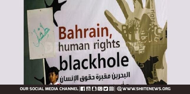 Bahrain's Shiites