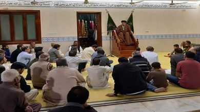MWM announces SOPs to be followed
