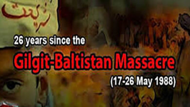 Shia Muslims commemorate Gilgit Massacre