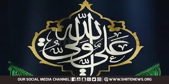Imam Ali's (AS)
