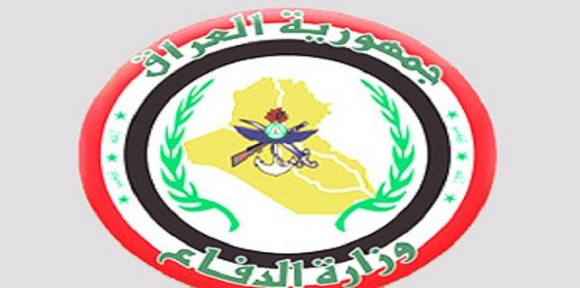 Iraqi Defense Minister