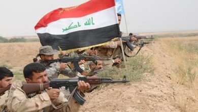 Iraq's Armed Forces