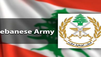 Lebanese Army Command